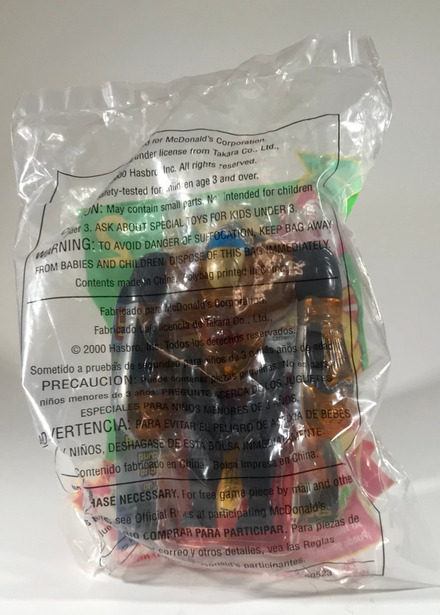 2000 Transformers Beast Machines McDonald's Happy Meal Optimus Primal, bagged