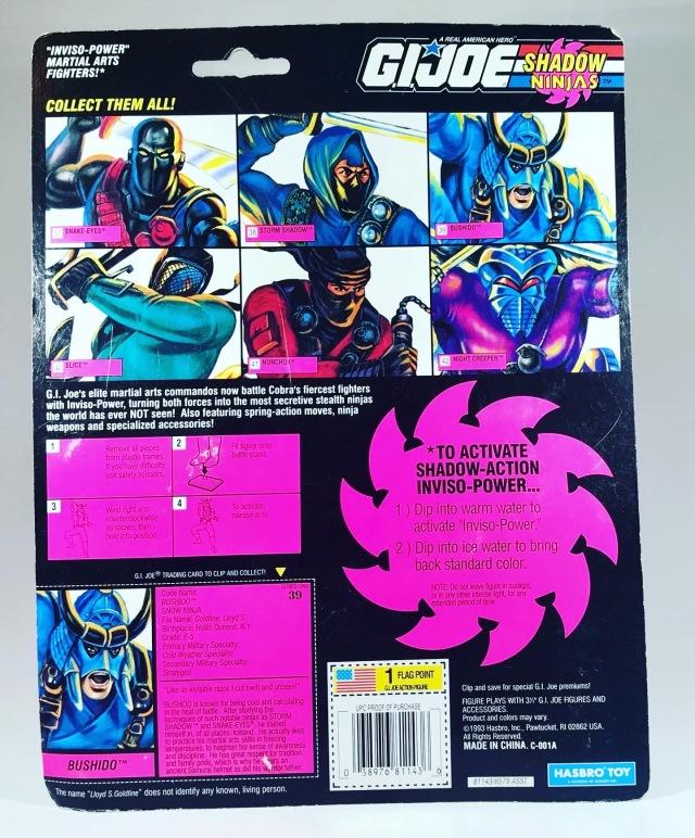 1994 GI Joe Shadow Ninjas Bushido