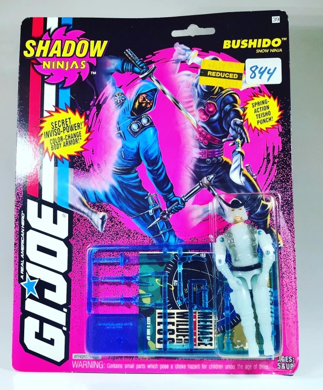 1994 GI Joe Shadow Ninjas Bushido