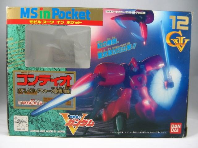1993 Gundam MS in Pocket Contio
